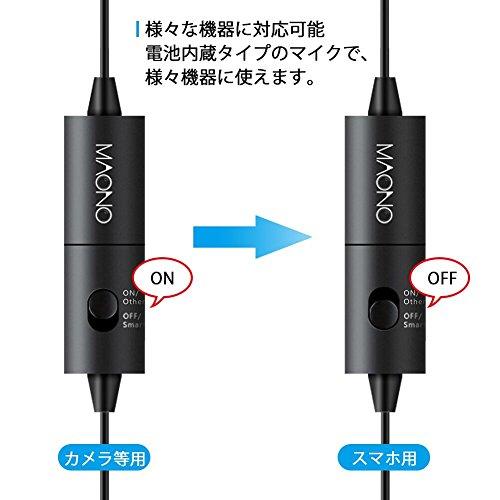 MAONOミニクリップマイクマイクロフォンピンマイクコンデンサーマイク全指向性高性能デジタル一眼レフカメラ/ビデオカメラ/オーディオレコーダー/PC/スマホなど用(iPhone/iPad/Android)3.5mm/6.35mm対応ミニプラグ(AU-100)