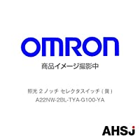 オムロン(OMRON) A22NW-2BL-TYA-G100-YA 照光 2ノッチ セレクタスイッチ (黄) NN-