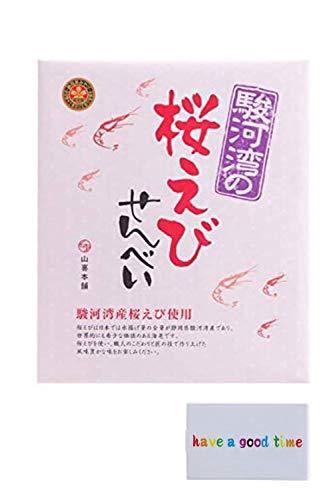 田丸屋本店 お茶菓子セット (桜えびせんべい 24枚)