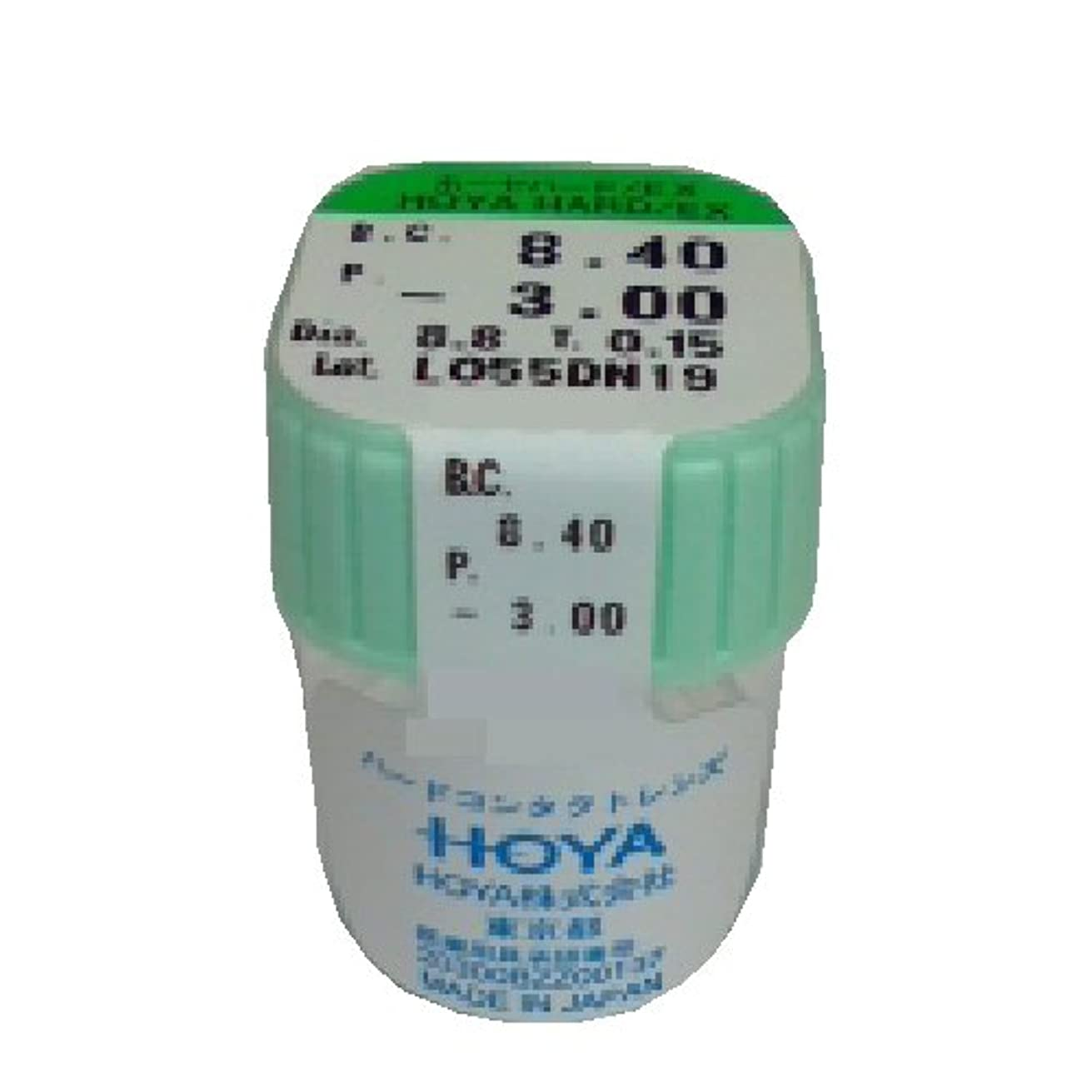 放映エキサイティングアセンブリHOYA ハード EX 【BC8.20 DIA8.8 PWR-2.75】 1枚(片眼) 【 高酸素透過性 ハードコンタクトレンズ】