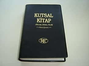 Turkish Bible / Kutsal Kitap (Tevrat, Zebur, Incil) Yeni Ceviri - New Translation / Eski ve Yeni Antlasma / Printed in Korea