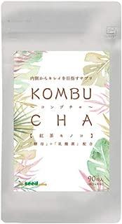 コンブチャ (約3ケ月分/90粒) 紅茶キノコ 酵母と乳酸菌配合