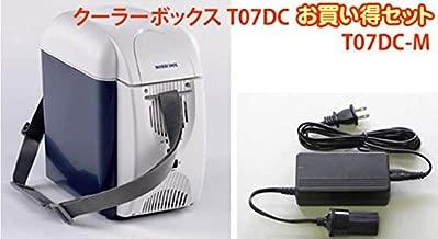ポータブル冷・温蔵ボックス T07DC セット T07DC-M【DC12V/AC100Vで使用可能】