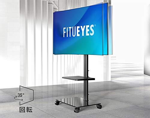 『FITUEYES テレビスタンド 32~55インチ対応 キャスター付き 二段 高さ角度調節可能 移動式 ブラック TT206002GB』の5枚目の画像