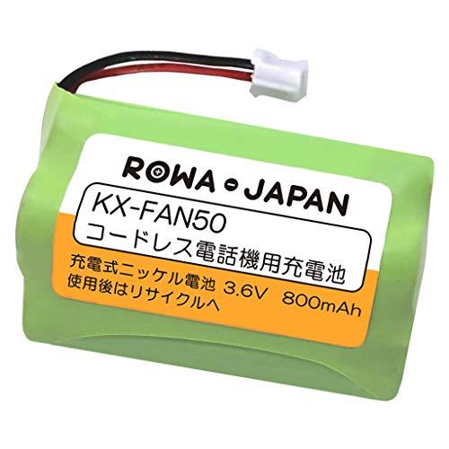 【容量1.4倍 通話時間UP】PANASONIC対応 KX-FAN50 HHR-T404 BK-T404 互換 バッテリー コードレスホン 充電池 子機用 電話機用 【ロワジャパン】