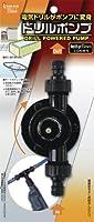 スリーアキシス(three axis) ドリルポンプ 軸径6mm 23850