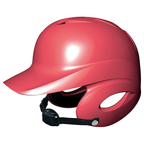 SSK(エスエスケイ) 野球 少年硬式用両耳付きヘルメット H5500 レッド(20) Mサイズ