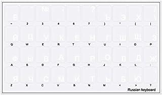 40 Pegatinas de teclado ruso transparentes letras BLANCAS -
