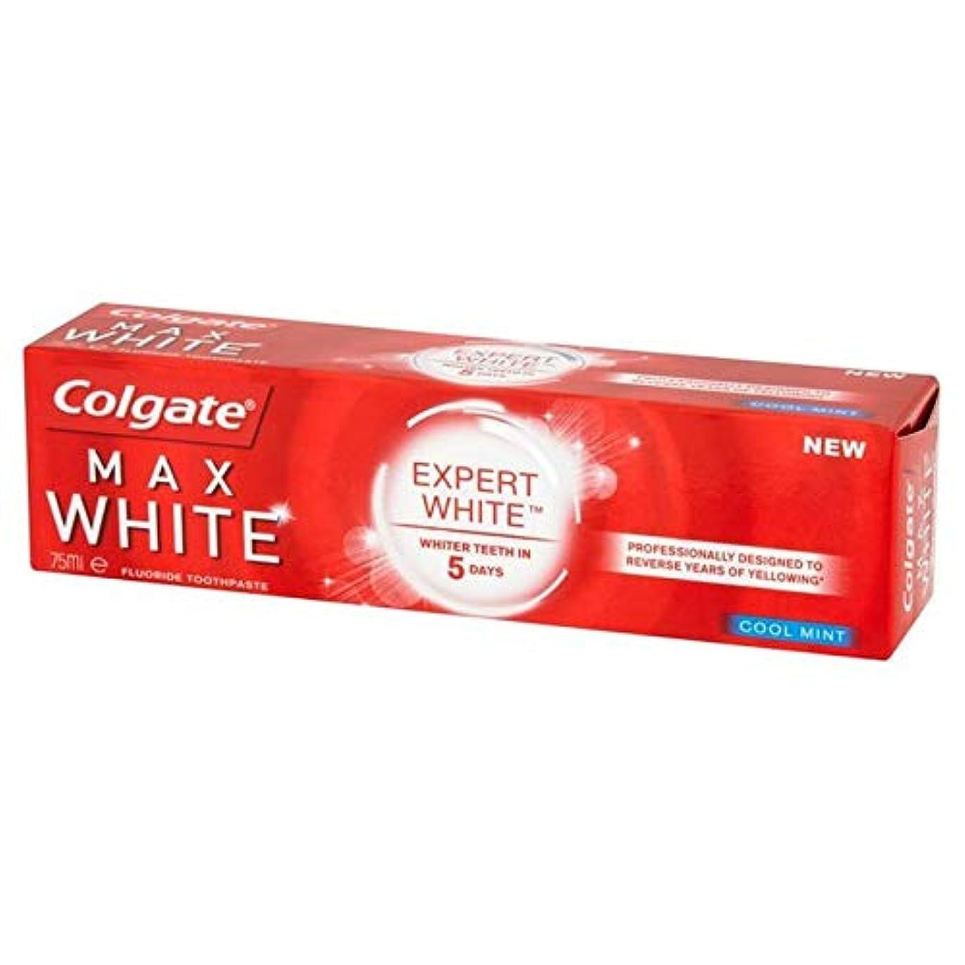 置換皮肉なベスト[Colgate ] コルゲート最大白の専門家クールミントホワイトニング歯磨き粉75ミリリットル - Colgate Max White Expert Cool Mint Whitening Toothpaste 75ml [並行輸入品]