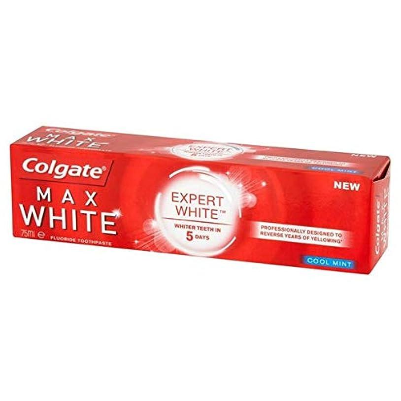 それる急降下下る[Colgate ] コルゲート最大白の専門家クールミントホワイトニング歯磨き粉75ミリリットル - Colgate Max White Expert Cool Mint Whitening Toothpaste 75ml [並行輸入品]
