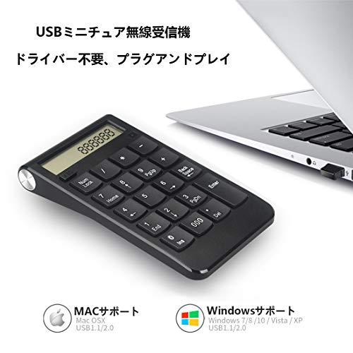 Sumeberワイヤレステンキーテンキーボードキーパッドディスプレイ10桁2.4GHzUSBレシーバー付きの19キーUSB充電内蔵リチウム電池電卓機能付(MC-56)