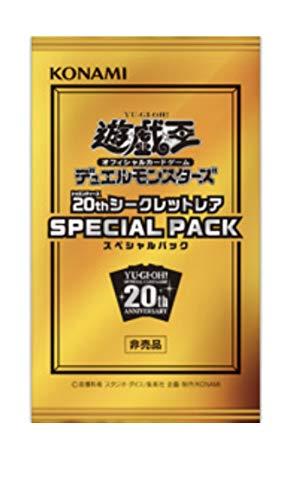 遊戯王 20thシークレットレア SPECIAL PACK」1パック(1枚入り) 20th ANNIVERSARY LEGEND COLLECTION購入特典