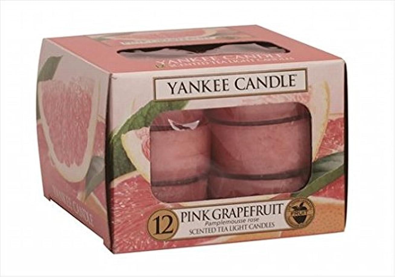 不潔ラフト検査ヤンキーキャンドル(YANKEE CANDLE) YANKEE CANDLEクリアカップティーライト12個入り 「 ピンクグレープフルーツ 」