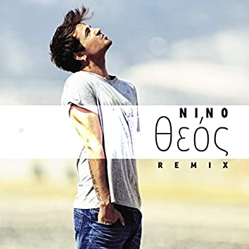 Theos (Remix)
