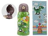 Mypiky - Botella térmica con pajita Happy Baby 500 ml – Dinosauro (MPBB05)