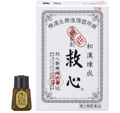 [Japan Limited Item] KYUSHIN 30 pills, Japanese Traditional Cardiotonic Herbal Medicine Tablets to Improve Breathlessness