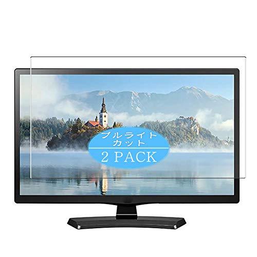 VacFun 2 Piezas Filtro Luz Azul Protector de Pantalla, compatible con LG 24LF454B/24LJ4540/24LH4830-PU/24LJ4540-WU/24LJ4840-WU 23.6' LCD TV, Screen Protector (Not Cristal Templado) NewVer