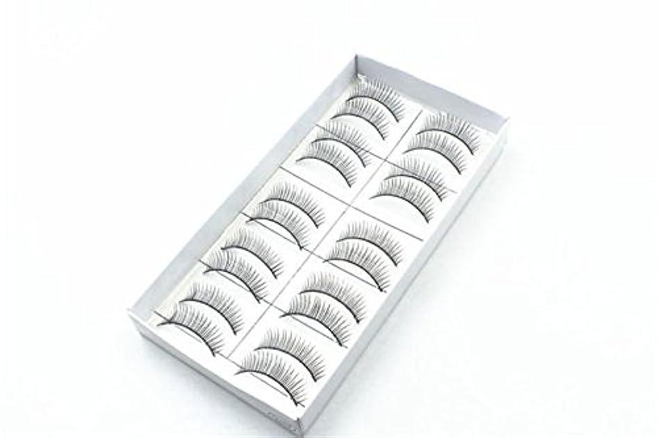 エレベーター一瞬愛つけまつげ LLuche 3Dミンクつけまつ毛ア グラマラスボリュームアイラッシュ ふんわりロングまつ毛 ふんわりロングまつ毛 10組の方法自然なハンドメイドの長いつけまつげの構造つけまつげ012(黒, 超良い品質と低価格 魅惑的な クリスマス ギフト 人気 新タイプ ポータブル)