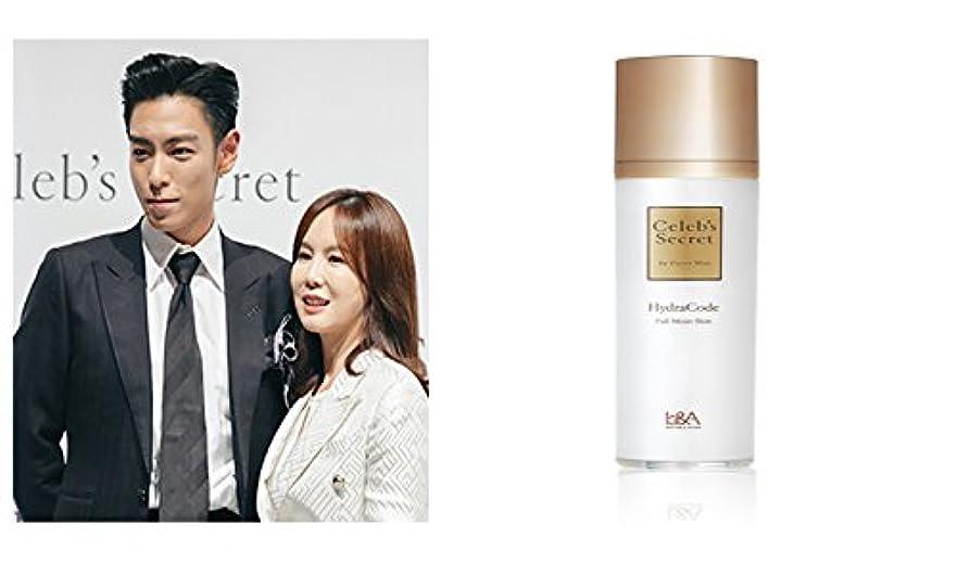 逮捕逃げるムスタチオBigBang Top [K cosmetic][K beauty] Celeb's-Secret HydraCode Full Moist Skin 130ml [海外直送品][並行輸入品]