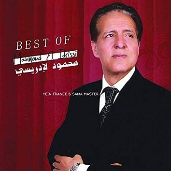 Mahmoud El Idrissi Best Of