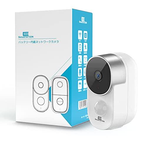 SecuSTATION 防犯カメラ ネットワークカメラ 国内取扱品/サポート スマホ対応 バッテリー充電 10,000mAh大容量 ホワイト PIR人感センサー Wi-Fi 夜間撮影 ワイヤレス ペットカメラ 監視カメラ 見守りカメラ 防水 屋外 屋内 265万画素 日本メーカー microSD無 SC-MS72