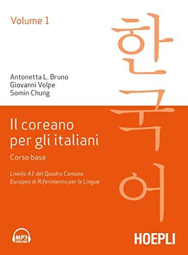 Il coreano per italiani: 1