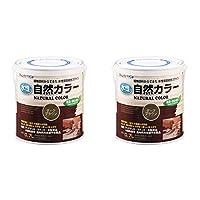 アトムハウスペイント 水性自然カラー 0.7L ダークブラウン 2缶セット