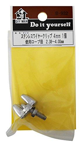 WAKI ステンレスワイヤークリップ 4mm 1個入