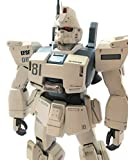 MG 1/100 RX-79[G]Ez8 ガンダムイージーエイト (機動戦士ガンダム 第08MS小隊)