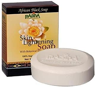 Skin Lightening Madina African Black Soap Herbal Natural Cocoa Butter Aloe