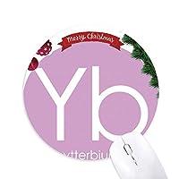 元素元素周期ランタニドイッテルビウムYb クリスマスツリーの滑り止めゴム形のマウスパッド