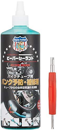 キタコ(KITACO) ビーバーシーラント(チューブタイヤ用) 汎用 パンク予防剤 968-4000000