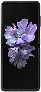 Samsung Galaxy Z Flip Dual SIM - 256GB, 8GB RAM, 4G LTE - Black