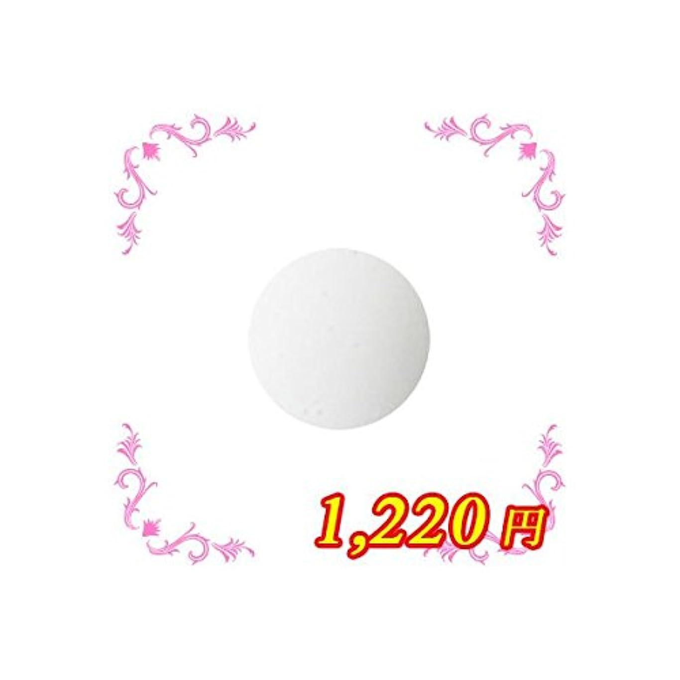 ステージ受け皿絶妙アンジェル Isska カラージェル AGI-C1M ナイチンゲールホワイト