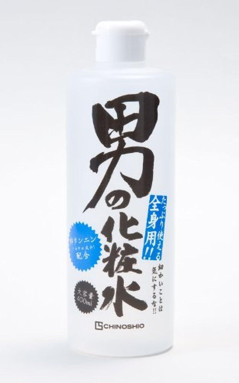 米国食料品店アカデミックちのしお 男の化粧水 (男性用全身化粧水)400ml×24本