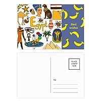 エジプトの風景の動物の国旗 バナナのポストカードセットサンクスカード郵送側20個