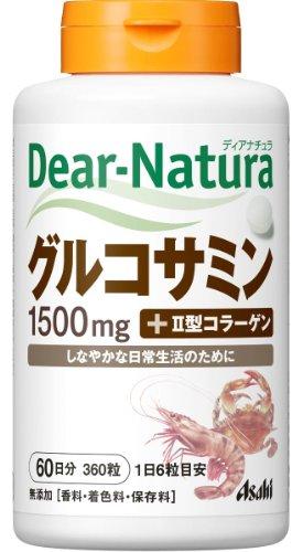 アサヒグループ食品 ディアナチュラ グルコサミン 60日 360粒 Dear-Natura