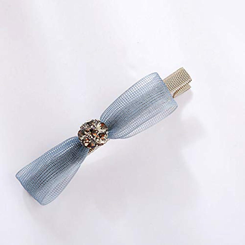 慣性仕様分散HuaQingPiJu-JP ファッションロゼットヘアピン便利なヘアクリップ女性の結婚式のアクセサリー(青)