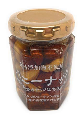 軽井沢 食品添加物不使用 ハニーナッツ 155g アーモンド、くるみ、カシューナッツ、マカダミアナッツ 百花蜜だけ ツルヤ