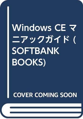 Windows CE マニアックガイド (SOFTBANK BOOKS)の詳細を見る