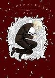 死にたがり少女と食人鬼さん: 3 (comic POOL)