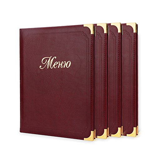 Segarty Leather Menu Cover 9.8x12.5 Inch, Restaurant Recipe Menu Covers for Diners, Cafes, Bistros, and Cafeterias, Elegant Gold Metal Corners, 4 Pack
