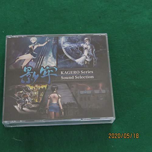 影牢 ~ダークサイド プリンセス~ PS3 PSVita 限定版特典 CD 「『影牢』シリーズサウンドセレクション CD」【特典のみ】