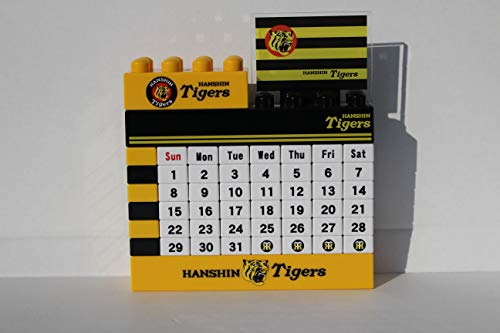 阪神タイガース ブロック カレンダー 万年 送料無料 プレゼント 誕生日 父の日 母の日
