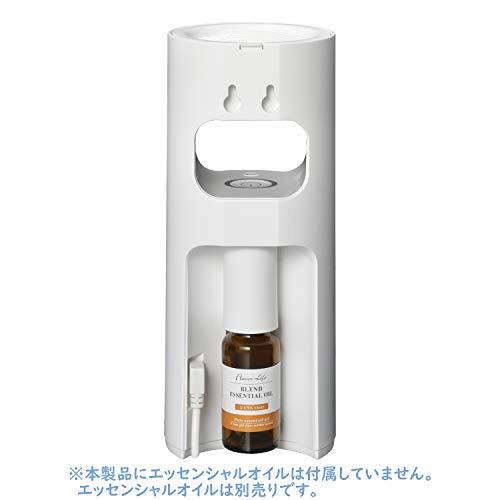 オゾネオアロマアロマディフューザー機能付除菌消臭器