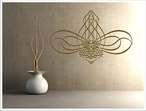 Alternatif - Wandtattoo BESMELE Islam Allah Bismillah Arabic Arabisch Türkiye Istanbul + Original Verklebeanleitung BESMELE-9 (80 cm x 50 cm, Gold)