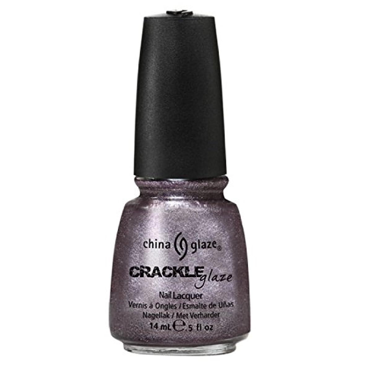 どういたしまして日常的にアクセスできない(6 Pack) CHINA GLAZE Crackle Metals - Latticed Lilac (並行輸入品)