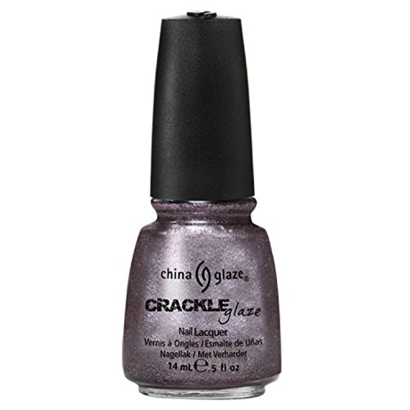 無知ソース航空(6 Pack) CHINA GLAZE Crackle Metals - Latticed Lilac (並行輸入品)