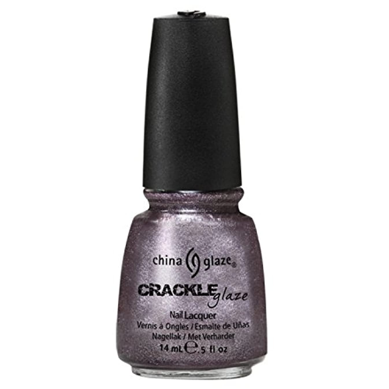 一晩ポール血まみれの(6 Pack) CHINA GLAZE Crackle Metals - Latticed Lilac (並行輸入品)