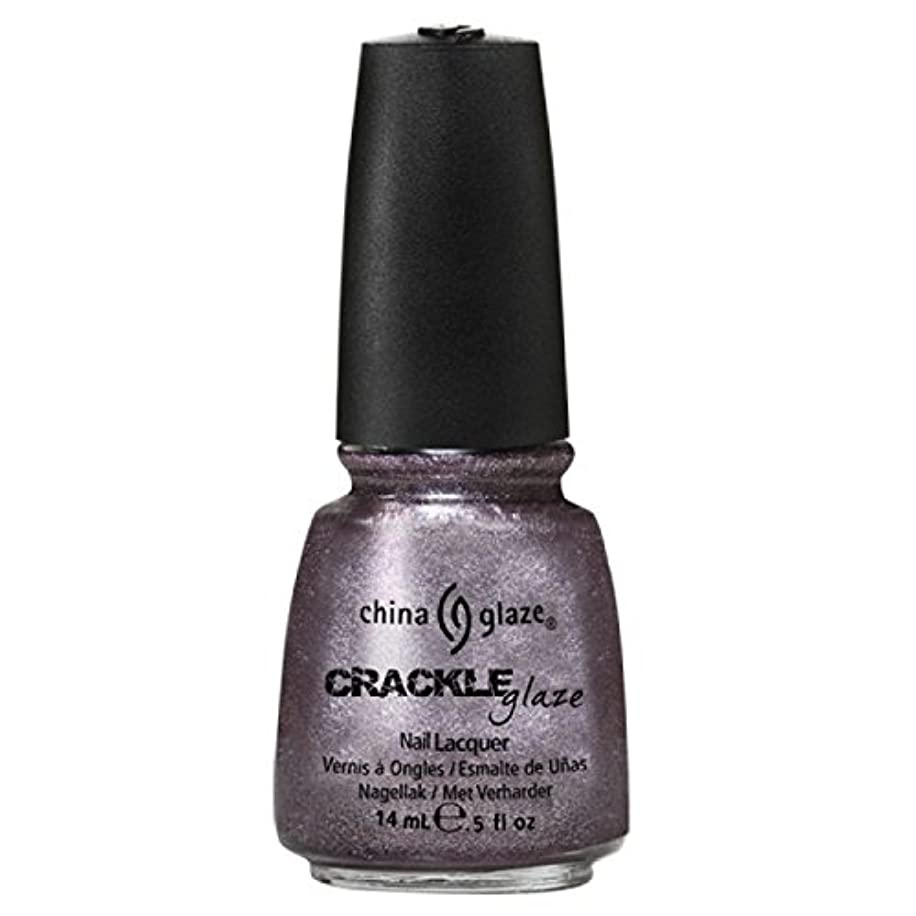 ダブル謎比類なき(6 Pack) CHINA GLAZE Crackle Metals - Latticed Lilac (並行輸入品)